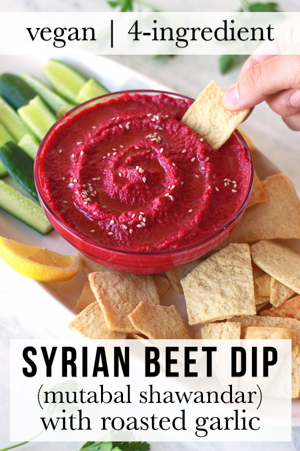 A vegan Mediterranean roasted garlic beet dip, Mutabal Shawandar makes a perfect appetizer with pita chips or raw veggies. Try this beet hummus, a Syrian recipe, as an alternative to traditional hummus!